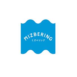 MIZUBERING