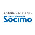 Socimoソシモ<span>(ソーシャルモチベーション)</span>